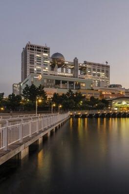 Tokyo, Aqua City the Shopping Complex