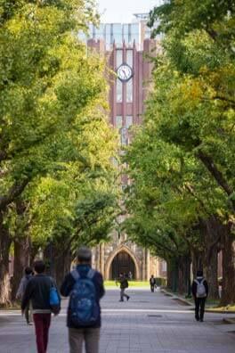Tokyo, Studying in Tokyo's Best Universities