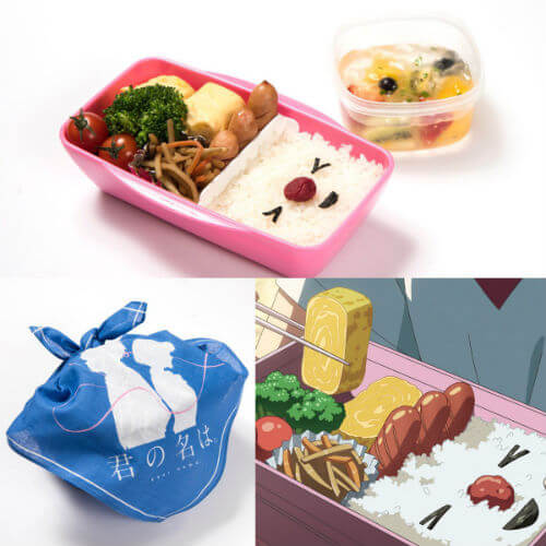 Your Name Diner Japan, Real Anime Bento
