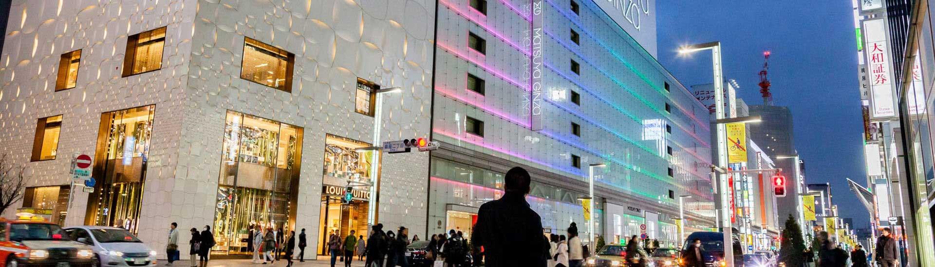 Tokyo, Image of Shopping
