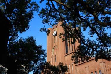 University of Tokyo and Kusunoki, Yasuda Auditorium