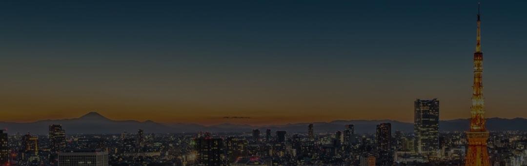 Tokyo, Image of Trending